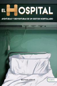 El hospital - edición de la obra en papel