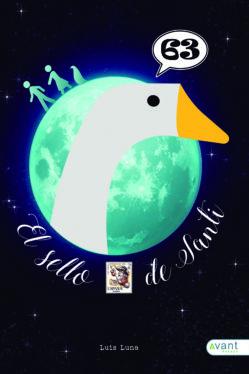 El sello de Santi