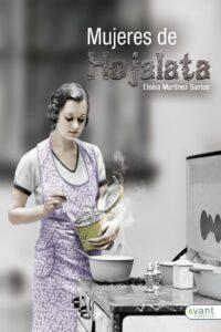 Mujeres de hojalata - obra en papel